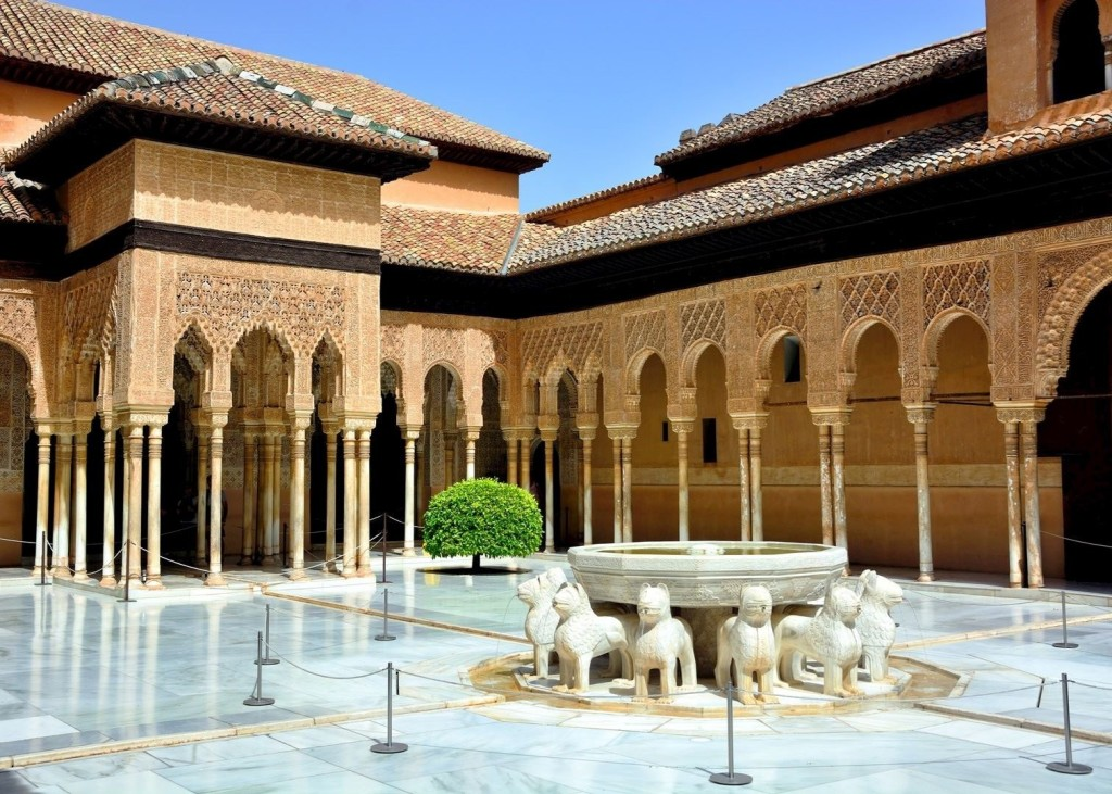 42. The Court of the Lions Alhambra Text 7 Granada